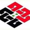 عن هيئة التنسيق الوطنية محمد سيد رصاص  بعد فترة وجيزة من ولادة «المجلس الوطني السوري» في إسطنبول، يوم 2 تشرين أول عام 2011، وفي إحدى التظاهرات التي دفع […]