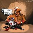 هل فشــل الحل السيـاسـي للمسألة السورية؟؟  بقلم بهنان يامين  منذ أن أعلن عن جنيف 2، المستند الى جنيف1، والجميع ينعي هذا اللقاء. فالكل معارضة ومؤيدون بكافة مشاربهم، كانوا […]