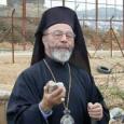 Lettre ouverte de Bahnan Yamin, Secrétaire de « l'Organisation des Syriens Chrétiens pour la Paix » à son éminence, l'Archevêque Hilarion Capucci Mgr Hilarion Capucci, le combattant, archevêque de Jérusalem […]