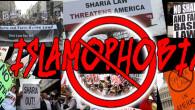 مقال جد هام يتحدث عن الاسلامفوبيا، وهو يأتي في هذه الفترة بالذات حيث تتصاعد في الغرب موجة معادية للاسلام نتيجة احداث باريس وسان برناندينو. المحرر الرهاب من الإسلام الإسلاموفوبيا […]