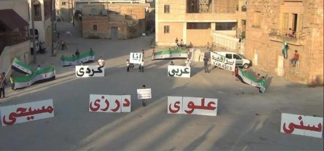 خطوة في مستقبل سورية منير درويش  نظرياً وبموجب قرارات فيينا 14 /11 / 2015 وقرار مجلس الأمن رقم 2254 تاريخ 18 / 12 / 2015 حول سورية يفترض أن […]